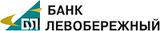 Банк Левобережный (ПАО)