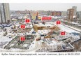 Арбан Smart на Краснодарской, дом 1: Ход строительства 9 января 2020