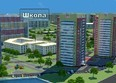 ВОЛНА, дом 3: Макет ЖК «Волна»