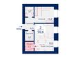 SCANDIS (Скандис), дом 4: Планировка двухкомнатной квартиры 50,6 кв.м