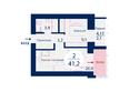SCANDIS (Скандис), дом 4: Планировка двухкомнатной квартиры 41,2 кв.м