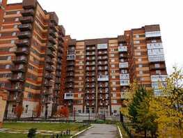 Продается 1-комнатная квартира Славского, 24, 44.78  м², 2373340 рублей