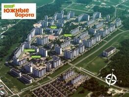 Продается 1-комнатная квартира ЮЖНЫЕ ВОРОТА, Королёва, 12, 24.05  м², 2165000 рублей