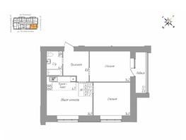 Продается 3-комнатная квартира СЕРЕБРЯНЫЙ БОР-2, 65.2  м², 4820000 рублей