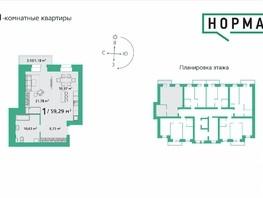 1-комнатная квартира, 59.56  м², 5/9 этаж