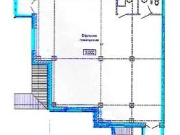 Помещение, 130.5  м², 1 этаж, монолитный