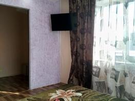 Сдается посуточно 1-комнатная квартира Кольцевая ул, 32  м², 1500 рублей