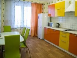 Сдается посуточно 2-комнатная квартира Шахтеров ул, 54  м², 2500 рублей