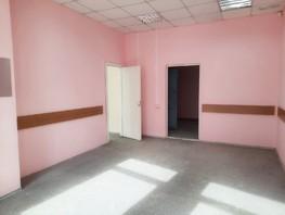 Сдается Офис Весны ул, 246  м², 172200 рублей
