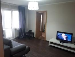 Снять двухкомнатную квартиру Красноармейский пр-кт, 56  м², 1800 рублей