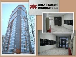 2-комнатная квартира, 59.5  м², 7/25 этаж