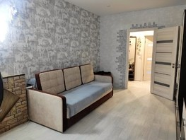 Продается 3-комнатная квартира Профинтерна ул, 61.6  м², 4500000 рублей