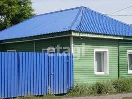 Дом, 32  м², 1 этаж, участок 860 сот.