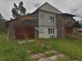 Дом, 199  м², 2 этажа, участок 1389 сот.