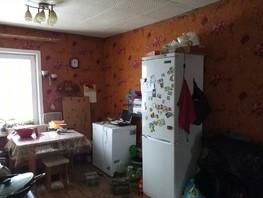 Дом, Речной пер