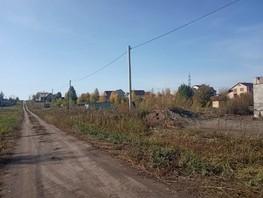 Земельный участок, Осенняя ул