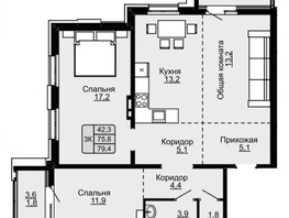 3-комнатная квартира, 79.6  м², 18/22 этаж