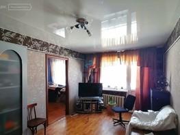 Продается 3-комнатная квартира Алейский пер, 54.5  м², 1500000 рублей