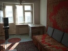 Продается 1-комнатная квартира Молодежная ул, 30  м², 2090000 рублей