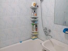 Продается 3-комнатная квартира Анатолия ул, 58.3  м², 2580000 рублей