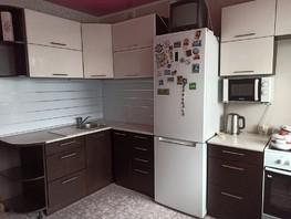 Продается 1-комнатная квартира Власихинская ул, 39.12  м², 2750000 рублей