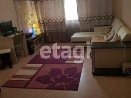 Продается 2-комнатная квартира Попова ул, 46  м², 3500000 рублей