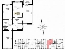 3-комнатная квартира, 90  м², 4/16 этаж