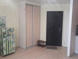 1-комнатная квартира, 31  м², 1/9 этаж