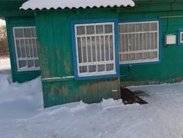 Продается Дом Титова ул, 40  м², участок 4000 сот., 1100000 рублей