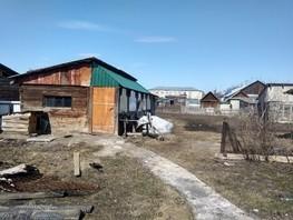 Земельный участок, Набережная