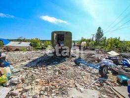 Земельный участок, Кутузова ул