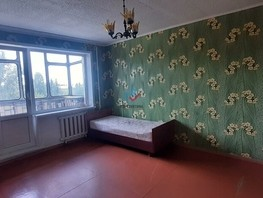 Продается 1-комнатная квартира Юбилейная ул, 28.3  м², 960000 рублей