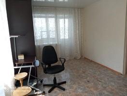 Продается 1-комнатная квартира Пролетарская ул, 31.1  м², 1865000 рублей