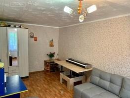 Продается 1-комнатная квартира Юрина ул, 28.8  м², 1900000 рублей