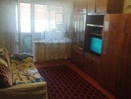Продается 2-комнатная квартира Маяковского ул, 44  м², 1970000 рублей