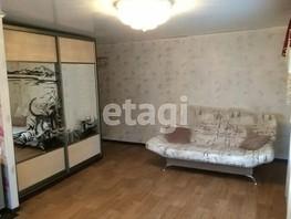 Продается 1-комнатная квартира 80 Гвардейской Дивизии ул, 31.3  м², 2125000 рублей