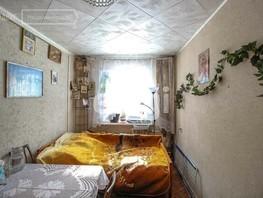 Продается 2-комнатная квартира Чудненко ул, 43.7  м², 2350000 рублей