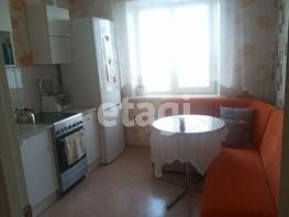 Продается 1-комнатная квартира Новгородская ул, 40.2  м², 3470000 рублей