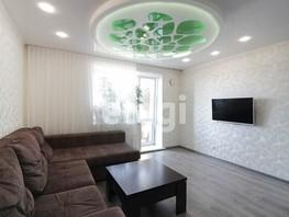 Продается 3-комнатная квартира Энергетиков пр-кт, 70  м², 5100000 рублей