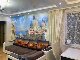 Продается 3-комнатная квартира Энергетиков пр-кт, 79  м², 5450000 рублей