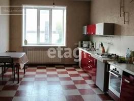 Продается 5-комнатная квартира Интернациональная ул, 172  м², 11987000 рублей