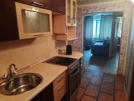 Снять двухкомнатную квартиру Советская ул, 32  м², 1000 рублей