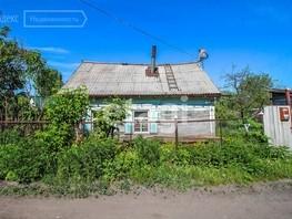 Дом, 40 лет Октября ул