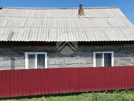 Продается Дом Набережная ул, 47.5  м², участок 1200 сот., 4780000 рублей