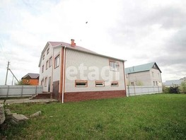Продается Дом Дружная ул, 254  м², участок 630 сот., 6500000 рублей