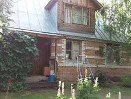 Продается Дом Зеленая ул, 65  м², участок 2800 сот., 13000000 рублей