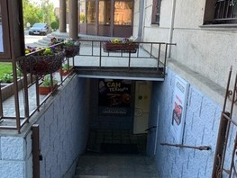 Продается Торговое Партизанская ул, 264  м², 18000000 рублей
