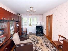 Продается 3-комнатная квартира Куйбышева ул (Южный рп), 59.9  м², 2850000 рублей