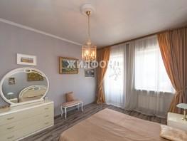 Продается 4-комнатная квартира Ленина пр-кт, 104.3  м², 7500000 рублей