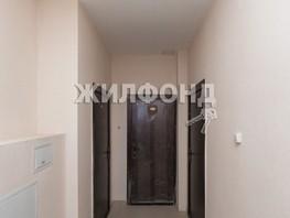 Продается 2-комнатная квартира Дорожник мкр, 39.5  м², 1600000 рублей